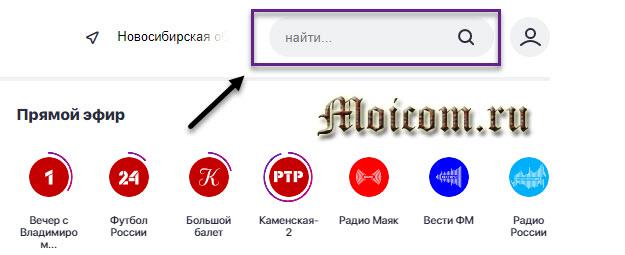 Онлайн платформа смотрим.рф - поиск информации на сайте смотрим.ру