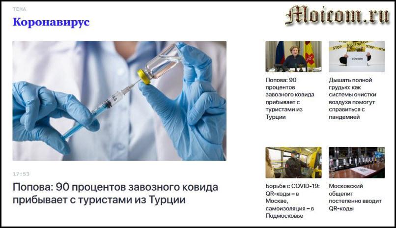 новый онлайн сервис смотрим.ру от ВГТРК - новости