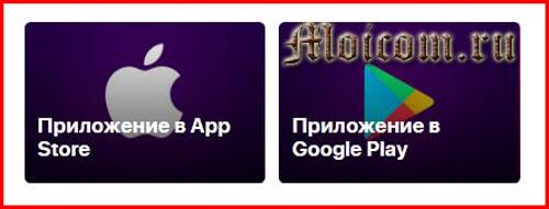 новый онлайн сервис смотрим.ру от ВГТРК - приложения
