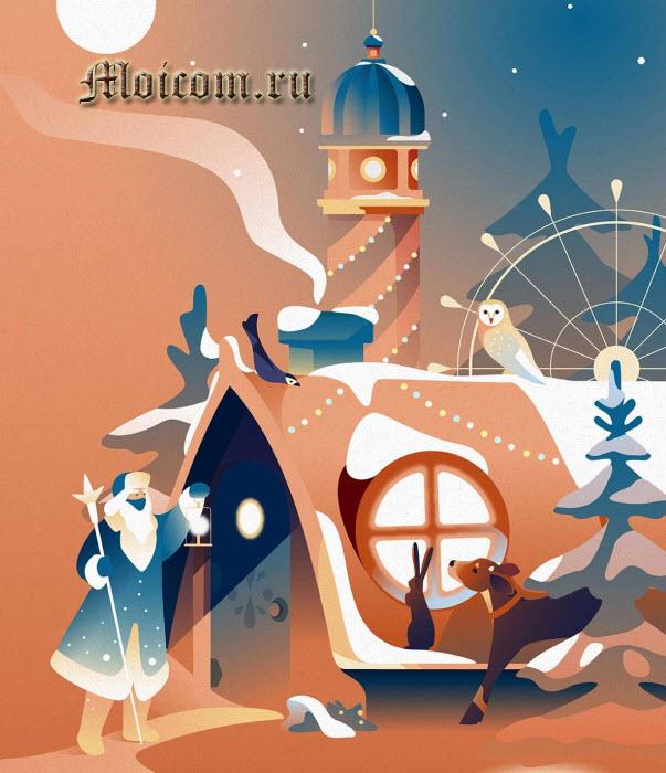 Newyear.mail.ru 2021 - новогодние видео поздравления, дом деда мороза