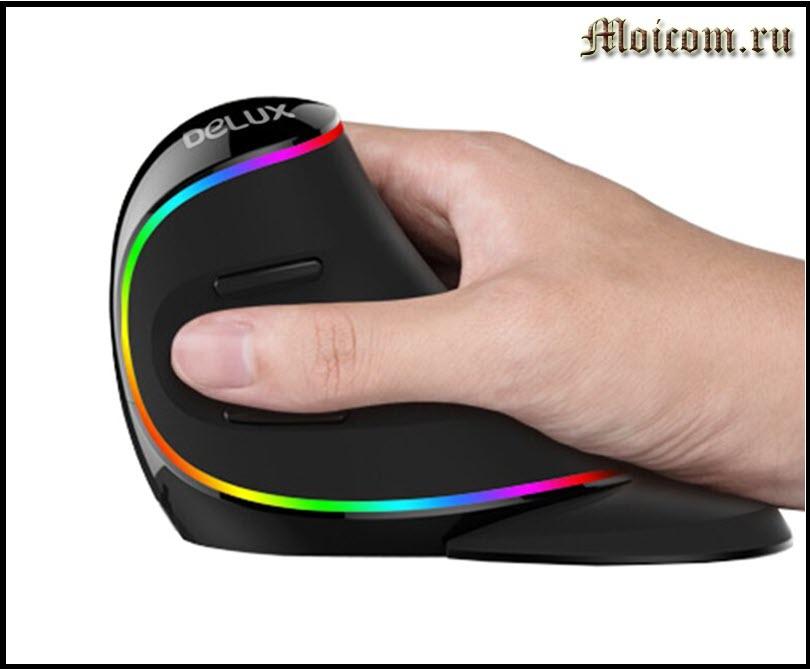 вертикальная компьютерная мышь достоинства и недостатки - использование
