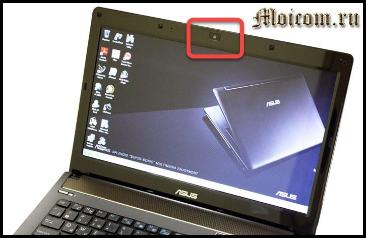 что такое веб-камера - веб-камера на ноутбуке