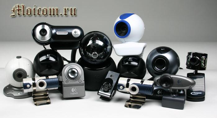 что такое веб-камера - виды веб-камер