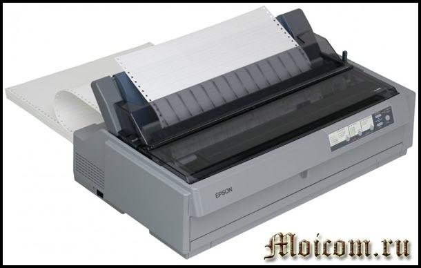 что такое принтер - матричный принтер