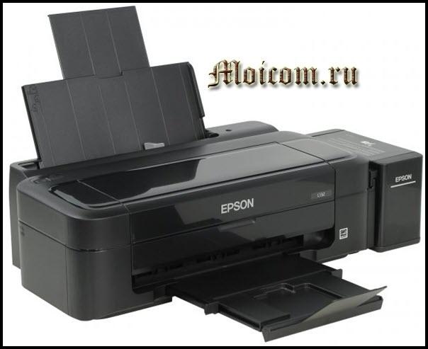 что такое принтер - струйный принтер