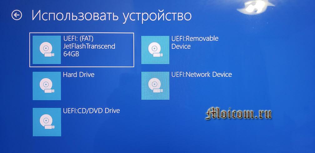 Особые варианты - используем флешку transcend 64 gb